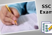 Motivated in SSC CPO Exam