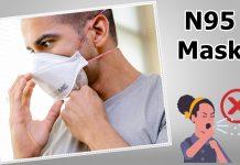 N95 mask kya hai